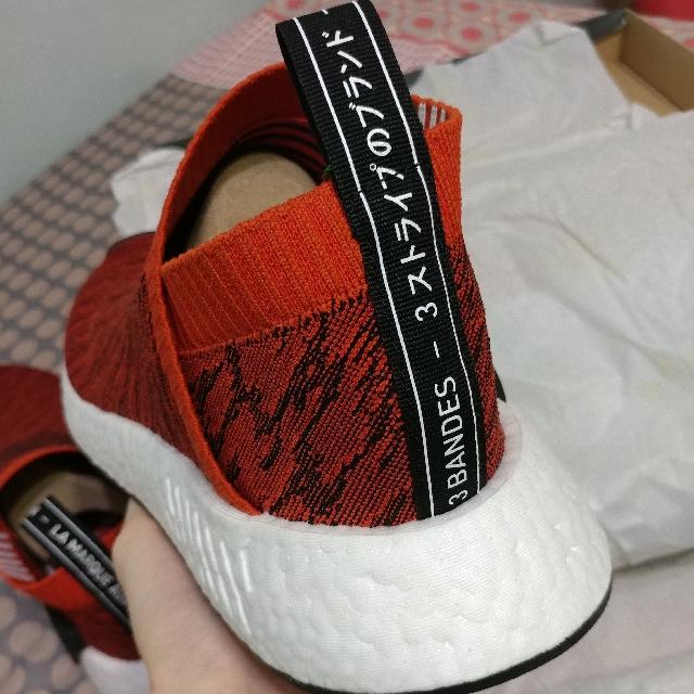 Rubare] adidas nmd cs2 pk red futuro raccolto glitch scarpe bnib