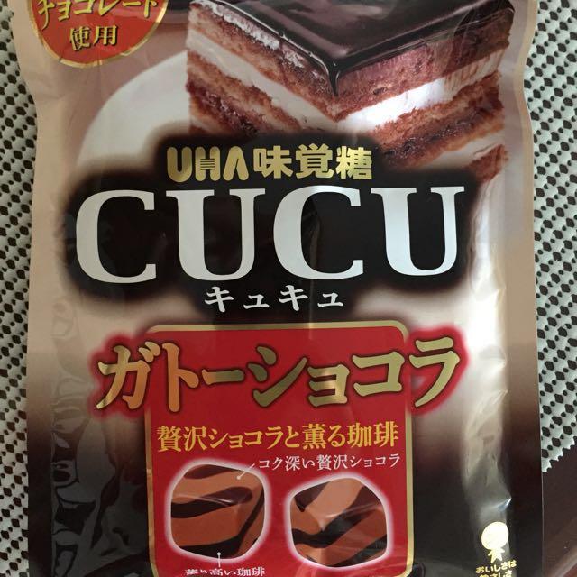 UHA 味覺糖 CUCU 骰子糖(巧克力奶油蛋糕味)