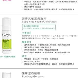 Floxia Soap Free Foam Purifier 150mL