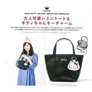 日本雜誌 附贈 HELLO KITTY × MILKFED 聯名特製提袋 托特包 手提袋 手提包 KT