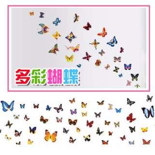 🚚 現貨 壁貼 蝴蝶 居家裝飾 客廳佈置 壁紙 牆貼 壁紙 JB0371《60紙蝴蝶AY1043B》【 居家城堡】
