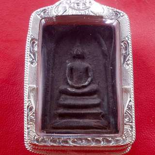 Ac Chum Black Meat Phra Somdej BE2497 (C.E1954)