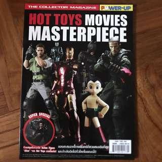 Hot toys Magazine