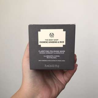 the body shop chinese ginseng and rice