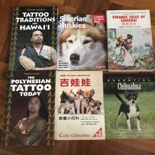 Books - Tattoo Huskies Chihuahua Liao Zhao