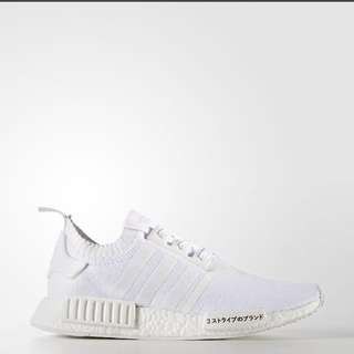 Adidas NMD Triple White Japan