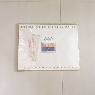 1992 Olympic Games Special Stamps
