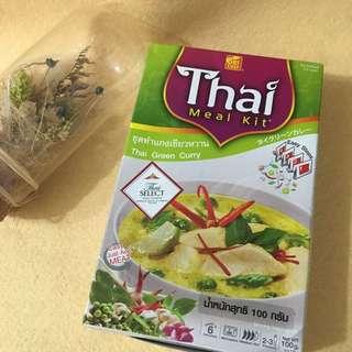 全新泰國綠咖喱料理包