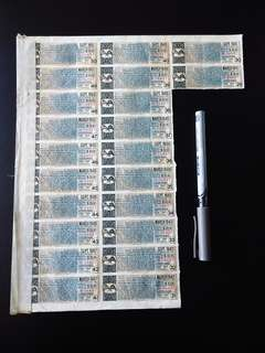1926 - German External Loan Bond Certificate Coupons - partial sheet