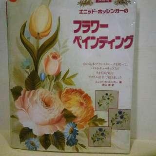 歐式木器彩繪教學書籍(日文絕版書)