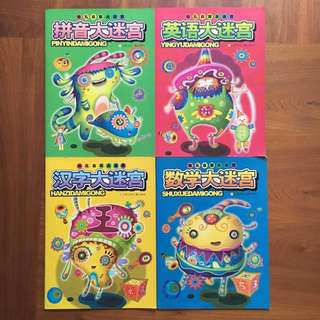Fun learning children puzzle