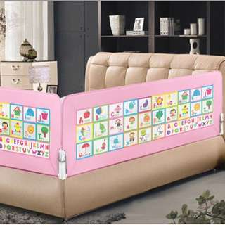 Baby Bed Safety Rail/Fence