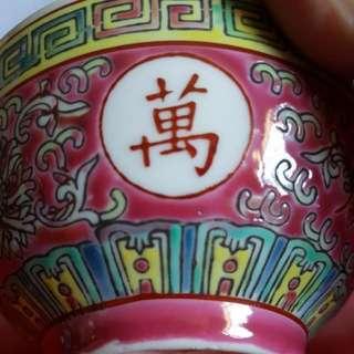 vintage bowl porcelain