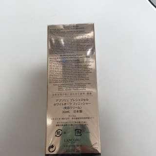 Lancôme 妝前底霜(完美無瑕)
