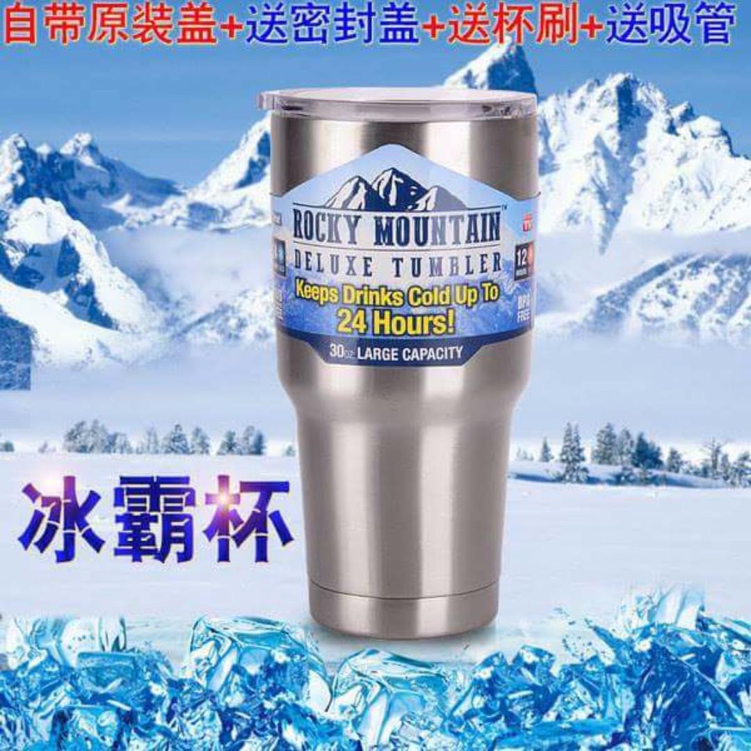 超夯a冰壩杯 900ml 附送「密封蓋」、「杯刷」、「吸管」