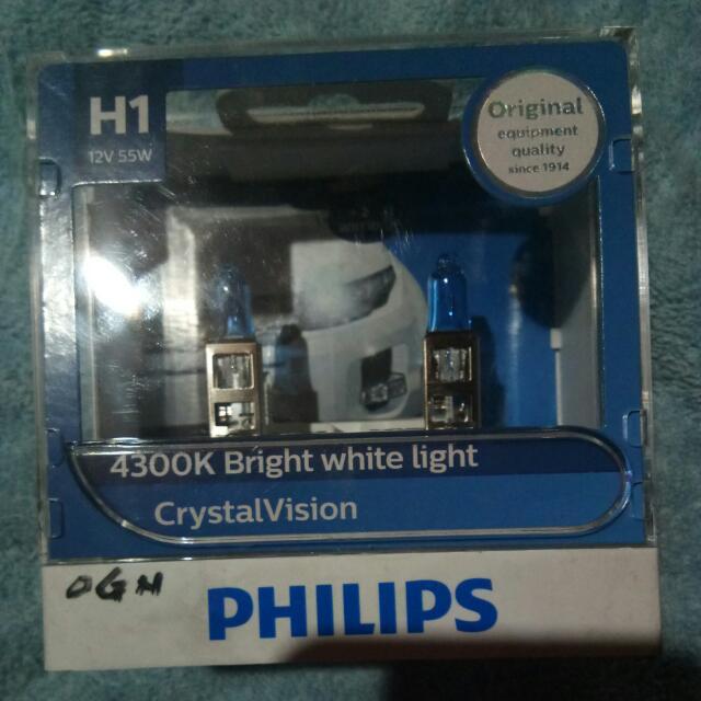 bright white bulb_bohlam phillips for car