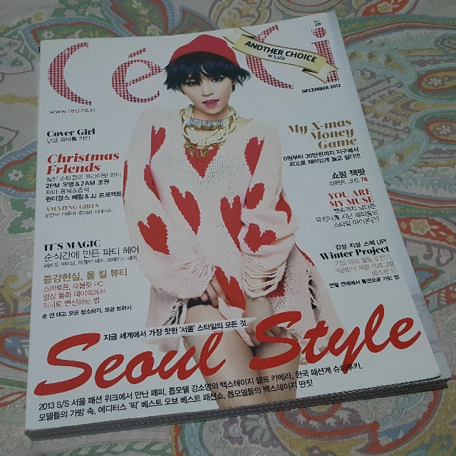 CeCi Magazine No.219 December 2012