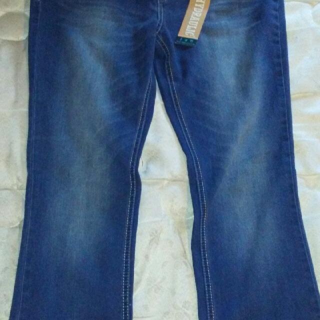 Hydraulics Denim Jeans
