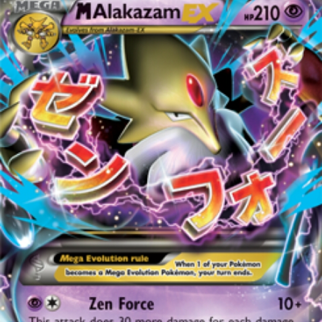 Looking For Mega Alakazam Ex Toys Games Board Games Cards On