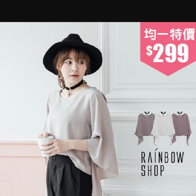 全新✨Rainbow Shop飄逸雪紡上衣