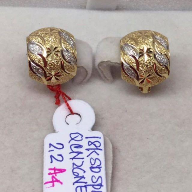 rings 18k spl saudi gold