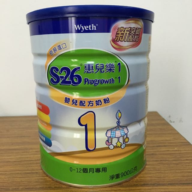 ✨全新未拆封✨S26惠兒樂1嬰兒配方奶粉