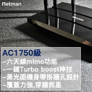 AC1750 六天線路由Router