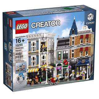 WTB: LEGO 10255 Assembly Square