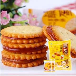 台灣 昇田 麥芽餅 代購 快團☝🏻️