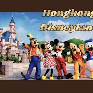 Hongkong Disneyland Tour Package