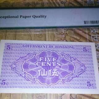 香港政府1941年發行5仙紙幣