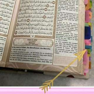 QUR'AN WITH ENG TRANSLATION (PRE ORDER)