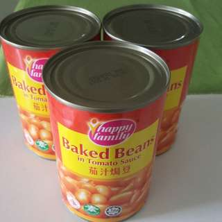 GIVE AWAY! Baked Beans