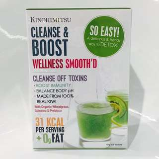 Kinohimitsu Smooth'D Cleanse&Boost
