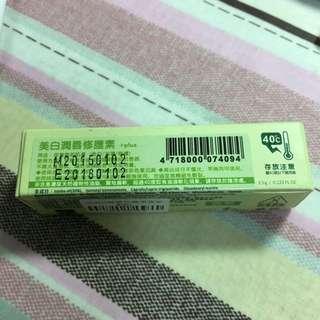 美白潤唇護唇膏#五十元彩妝#我有唇彩要賣