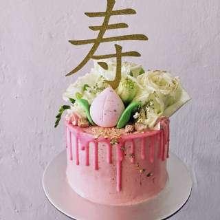 $10 Shou Cake Topper