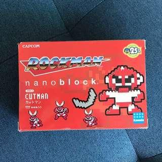 nanoblock Cutman From Rockman