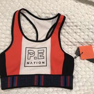 PE Nation crop