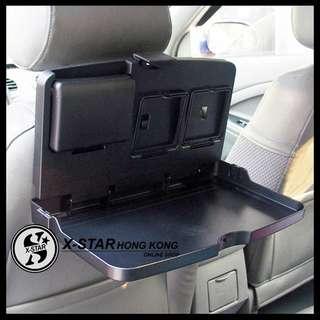 1631823 車載可折疊式置物盒椅背式大餐盤大餐台餐桌雷浩車品熱銷