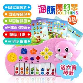 🚚 電動海豚魔幻琴 音樂兒歌故事 多功能電子琴 兒童玩具