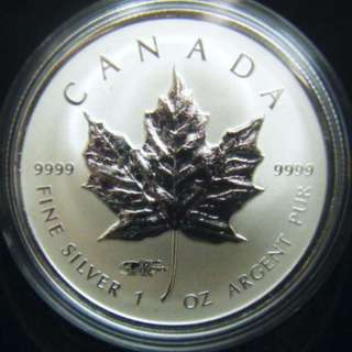 2 X 1 oz Silver Maple Leaf Coin (2014 World Money Fair Berlin Privy Reverse Proof)
