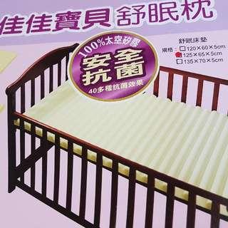 嬰兒記憶床墊