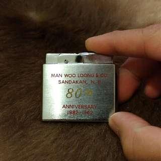 ☺ 馬來西亞 Man Woo Loong & Co Sandakan, N.B. 打火機 Lighter 1962 年