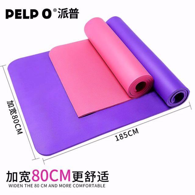 派普 瑜珈墊 加厚10mm 紫