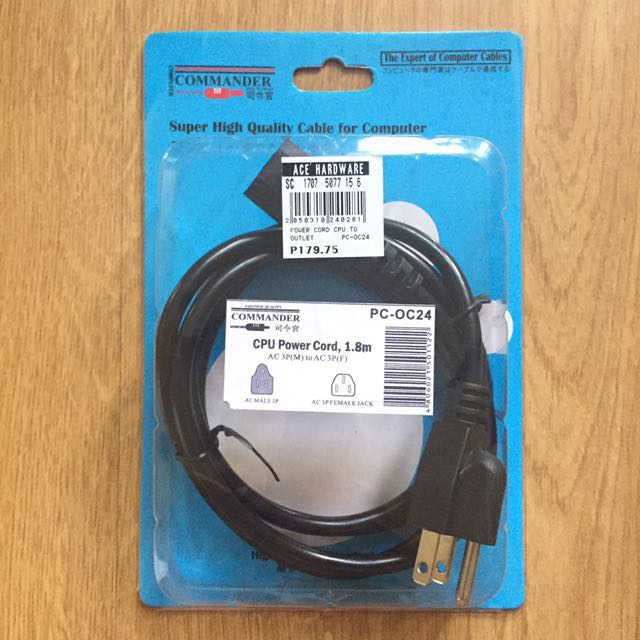 CPU / Projector Power Cord, 1.8m