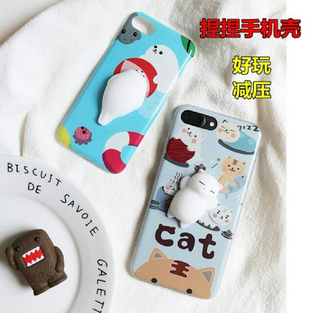 Destressing Squishy Cat iphone Case