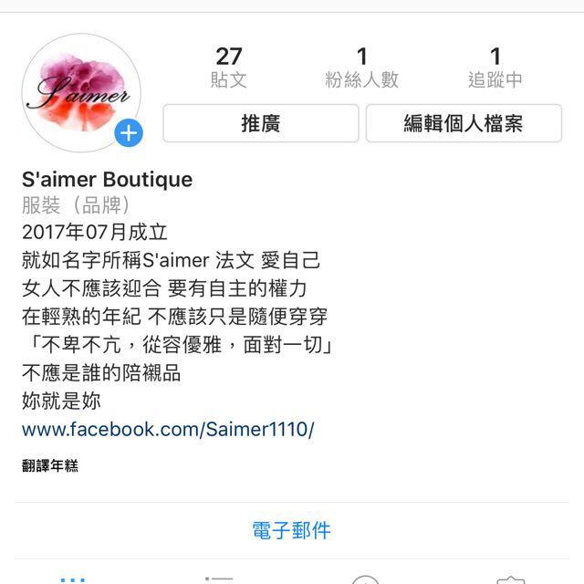 IG搜尋iaa588315