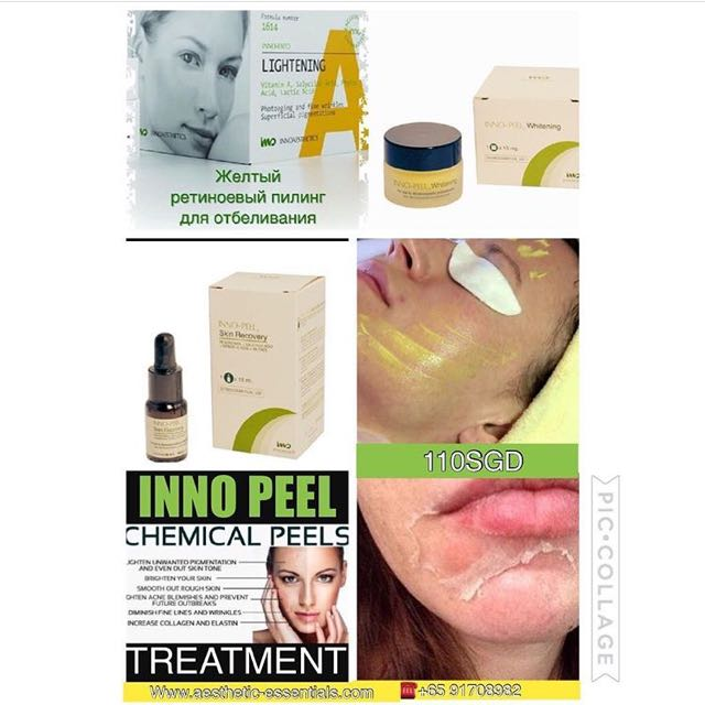 Inno-Exfo Skin Recovery Peel