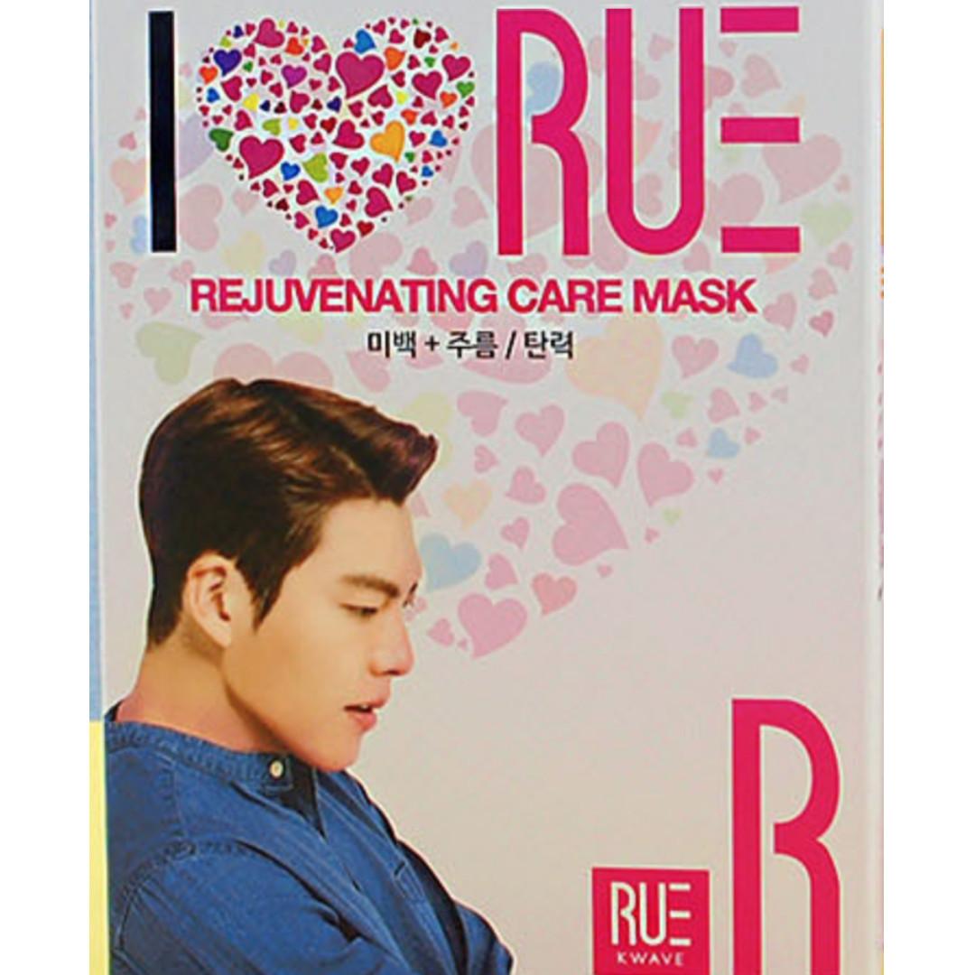 [Kim WooBin Mask PACK] I ♥ RUE Korean facial pack