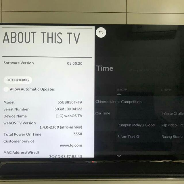where to find serial number on lg tv